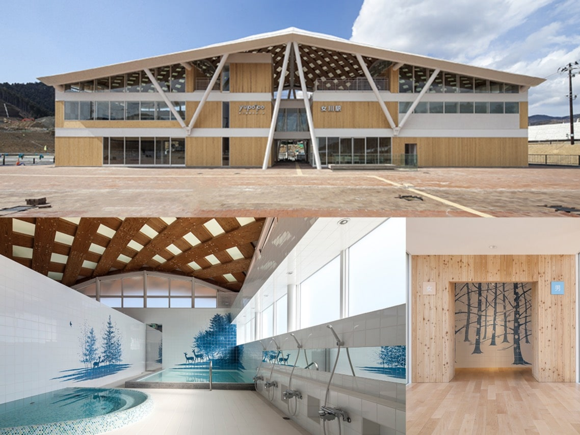 Onagawa stattion architecture interiors Spaceist blogpost